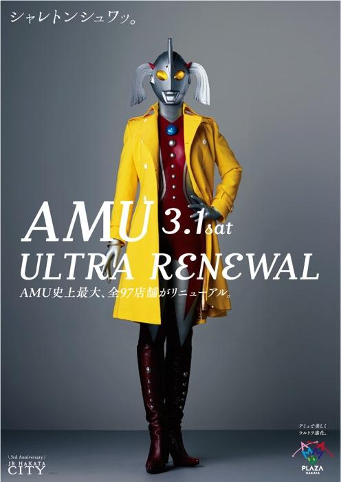 amu_02