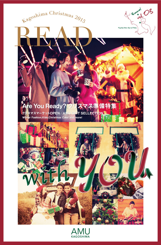read_xmas_hyo1_nyuko_ol